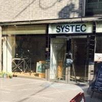 160820systec