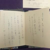 浜七重さん風の刺繍