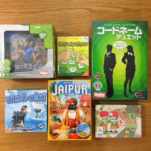 カードライン恐竜編、ゆびリンピック、コードネームデュエット、それはオレの魚だ!、ジャイプル新版、レターズ、ボードゲーム