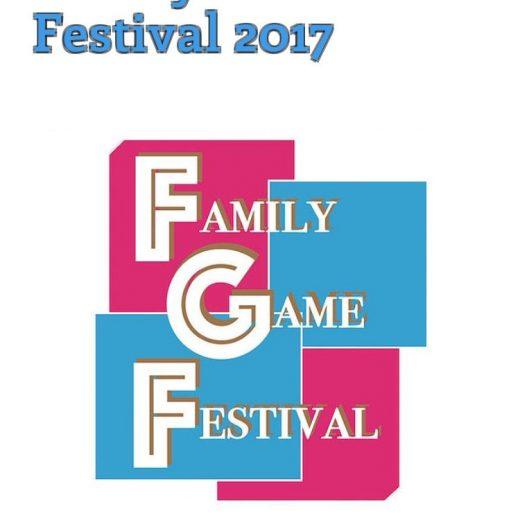 ファミリーゲームフェスティバル