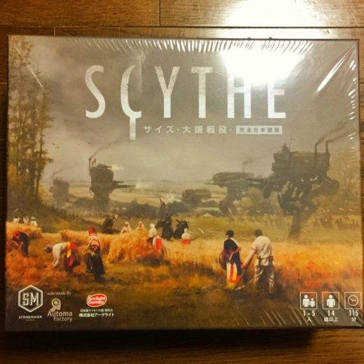 scythe,サイズ,大鎌戦役