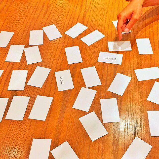 言葉のトレーニング