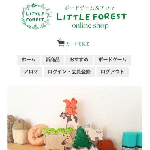 ボードゲーム &アロマ LITTLE FOREST ONLINE SHOP