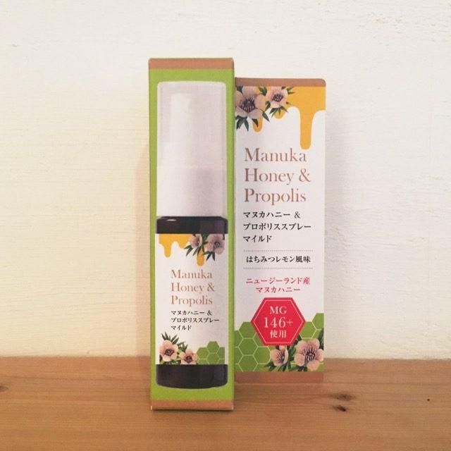 マナカハニー&プロポリススプレーマイルド(はちみつレモン風味)、生活の木