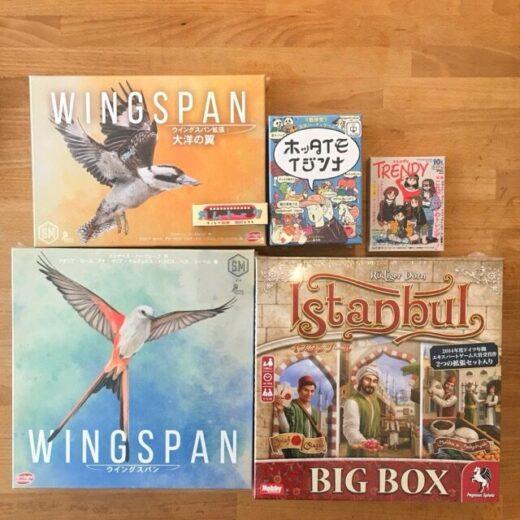 ガムトーク、トレンディ、ホッタイモイジンナ、、ウィングスパン、ウィングスパン拡張大洋の翼、イスタンブールBIG BOX、ボードゲーム